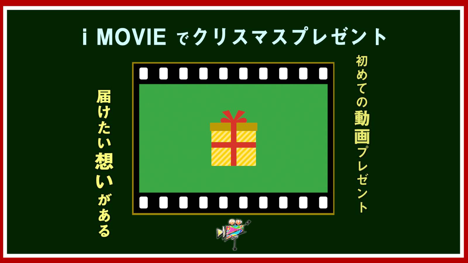ストアカ_クリスマス動画_midori